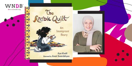 arabic-quilt